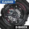 GA-110-1AJF カシオ ジーショック [ CASIO / G-SHOCK ] Gショック [ G SHOCK / GSHOCK ]ジーショック時計/ジーショック腕時計 [ gshock時計 / gshock腕時計 ] /メンズ時計/[防水][送料無料][中学生/高校生/大学生]