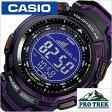 カシオ プロトレック腕時計[CASIO PROTREK PROTREK 腕時計 カシオ プロトレック 時計 ]/メンズ/レディース/男女兼用時計CASIO-PRG-110CJ-6JF[送料無料][02P27May16]