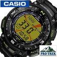 カシオ プロトレック腕時計[CASIO PROTREK PROTREK 腕時計 カシオ プロトレック 時計 ]/メンズ/レディース/男女兼用時計CASIO-PRG-240-1BJF[送料無料][中学生/高校生/大学生]