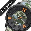 テンデンス腕時計[TENDENCE][ TENDENCE 腕時計 テンデンス 時計 ]ラウンドガリバーカモフラージュ[GULLIVER]/メンズ/レディース/男女兼用時計TEND-T0430030