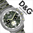 【今月の特価商品】ドルチェ&ガッバーナ腕時計[選べる5種類!]Dolce&Gabbana時計 腕時計 ドルチェ & ガッバーナ 時計 ドルガバ DG メンズ/レディース DW0537 D&G ドルガバ時計 ドルガバ 時計[革ベルト クロノグラフ おしゃれ かわいい ブランド][送料無料]