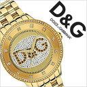 Dolce&Gabbana D&G腕時計 [ドルチェアンドガッバーナ時計] Dolce&Gabbana DG D&G ドルチェアンドガッバーナ D&G時計 DG腕時計 ドルガバ 時計 メンズ レディース[送料無料]