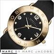 マークバイマークジェイコブス 腕時計[ MARCBYMARCJACOBS 時計 ]マークジェイコブス 時計[ MARC BY MARCJACOBS 腕時計 ]マークバイ マーク ジェイコブス 時計[マークジェイコブス][エイミー]メンズ/レディース MBM1154 [人気/ブランド/ギフト/プレゼント][送料無料]