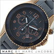 マークバイマークジェイコブス 腕時計[MARCBYMARCJACOBS時計 MARC BY MARCJACOBS 腕時計 マーク バイ マークジェイコブス 時計 ]/メンズ/レディース/男女兼用時計/MBM2550[送料無料][プレゼント/祝い] 02P01Oct16