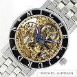 ミッシェルジョルダン腕時計[MichelJurdain時計 Michel Jurdain 腕時計 ミッシェル ジョルダン 時計 ]メンズ時計/EG7325AG[送料無料][プレゼント/ギフト/祝い] 02P01Oct16