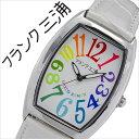 フランク三浦 時計 [ FrankMIURA 時計 ] フランク三浦 腕時計[FrankMIURA 腕時計]フランク 三浦/Frank MIURA フランク三浦腕時計 [ FrankMIURA腕時計 ] 零号機[改] メンズ/レディース/FM00K-CRWH[おしゃれ/かわいい/パロディ][送料無料][忘年会/結婚式/二次会/ネタ/景品]