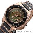 ミッシェルジョルダン腕時計[MICHEL JURDAIN MICHEL JURDAIN 腕時計 ミッシェルジョルダン 時計 ]天然ダイヤ入りセラミック/レディース時計MJ-MJ-7100-L-1[送料無料][プレゼント/祝い]