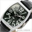 ミッシェルジョルダン腕時計[MICHEL JURDAIN MICHEL JURDAIN 腕時計 ミッシェルジョルダン 時計 ]天然ダイヤ入り カサブランカ ペアウォッチ/メンズ時計MJ-SG-1000-6[10800円以上 送料無料][プレゼント/ギフト/祝い]