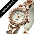 アンジェロジュリエッティ 腕時計[ Angelo Jurietti 時計 ]Angel[腕時計 レディース かわいい プチプラ][ピンクゴールド/ローズゴールド/おしゃれ/可愛い/ブランド/革ベルト/人気/薄型/キッズ/子供]