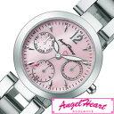 【1,000円OFFクーポン配布中】【5年保証対象】エンジェルハート 腕時計 [ AngelHeart 腕時計 ] エンジェル ハート 時計 [ Angel Heart 時計 ][ AngelHeart腕時計 ]ラブタイム[Love Time]/レディース時計/レディース/LV30PM[送料無料][プレゼント/ギフト/新作/人気/生活/防水]