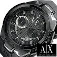アルマーニエクスチェンジ 時計[ ArmaniExchange 時計 ]アルマーニエクスチェンジ腕時計( ArmaniExchange腕時計 )アルマーニ エクスチェンジ 時計[ Armani Exchange 時計 ]アルマーニ 時計/Armani 時計(アルマーニ時計/Armani時計)[ AX ] メンズ/AX1050 [送料無料]