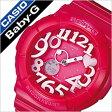 カシオベビーG腕時計[CASIOBabyG時計 CASIO Baby G 腕時計 カシオ ベビー G 時計 ]ネオンダイヤル[Neon Dial]/レディース時計/CASIOW-BGA-130-4B[生活 防水][送料無料]