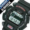 楽天腕時計ギフトのパピヨンGショック Gshock ジ−ショック g-shock G-ショック 腕時計 時計 DW-9052-1V[人気 定番 ブランド スポーツウォッチ トレーニング 登山 マラソン ランニング ジム][バーゲン プレゼント ギフト][おしゃれ 腕時計]
