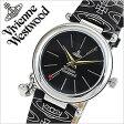 ヴィヴィアン 時計 VivienneWestwood 時計 ヴィヴィアンウエストウッド 腕時計 Vivienne Westwood 腕時計 ヴィヴィアン 腕時計 ヴィヴィアンウェストウッド/ビビアン時計/ヴィヴィアン時計/Vivienne時計/ オーブ[Orb]/レディース/VV006BKBK[送料無料][02P27May16]
