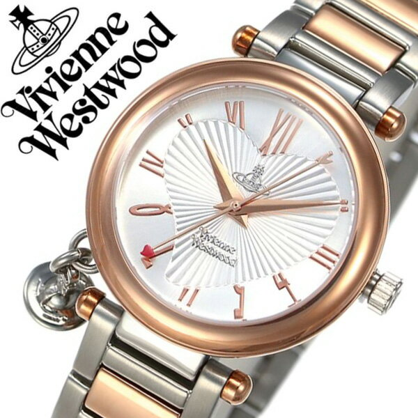 ヴィヴィアン 時計 VivienneWestwood 時計 ヴィヴィアンウエストウッド 腕…...:p-select:10032662
