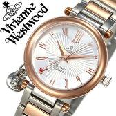 ヴィヴィアン 時計 VivienneWestwood 時計 ヴィヴィアンウエストウッド 腕時計 Vivienne Westwood ヴィヴィアン ウエストウッド 時計 ヴィヴィアンウェストウッド/ビビアン腕時計/ヴィヴィアン腕時計/レディース VV006RSSL [かわいい/ピンクゴールド][送料無料] 02P01Oct16
