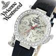 ヴィヴィアン 時計 VivienneWestwood 時計 ヴィヴィアンウエストウッド 腕時計 Vivienne Westwood 腕時計 ヴィヴィアン ウエストウッド 時計 ヴィヴィアンウェストウッド/ビビアン腕時計/ヴィヴィアン腕時計/Vivienne腕時計/ オーブ[Orb]/レディース/VV006SLTL[送料無料]