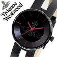ヴィヴィアン 時計 VivienneWestwoodTIMEMACHINE時計 Vivienne Westwood TIMEMACHINE 腕時計 ヴィヴィアン ウエストウッド 時計 ヴィヴィアン腕時計 ]スピリット[Spirit]/メンズ時計/VV020BKRD[送料無料][lfw][mpw]