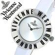 ヴィヴィアン 時計 ヴィヴィアンウエストウッドタイムマシン腕時計[VivienneWestwoodTIMEMACHINE時計 Vivienne Westwood TIMEMACHINE 腕時計 ヴィヴィアン ウエストウッド 時計 ヴィヴィアン腕時計 ]クラリティ[Clarity]/レディース時計/VV032WH[送料無料] 02P03Dec16