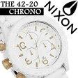 ニクソン 時計 [ NIXON 時計 ] ニクソン 腕時計 [ NIXON ] ニクソン時計 [ NIXON時計 ] クロノ[THE CHRONO]/メンズ/レディース/A037-1035 [人気/新作/スポーツウォッチ/サーフ/スノー/防水/マリンスポーツ][送料無料]