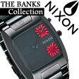 ニクソン 腕時計 [ NIXON 腕時計 ] ニクソン 時計 [ NIXON ] ニクソン腕時計 [ NIXON腕時計 ] バンクス ガンメタル[THE BANKS GUNMETAL]/メンズ/レディース A060-131 [人気/新作/スポーツウォッチ/サーフ/スノー/防水/マリンスポーツ][送料無料] 02P01Oct16