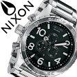 ニクソン 腕時計 [ NIXON 腕時計 ] ニクソン 時計 [ NIXON ] ニクソン腕時計 [ NIXON腕時計 ] フィフティーワンサーティン クロノ ブラック[THE 51-30 CHRONO BLACK]/メンズ A083-000 [人気/激安/スポーツウォッチ/スポーツ/ブランド/サーフィン/防水][送料無料]