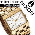 ニクソン 腕時計 [ NIXON 腕時計 ] ニクソン 時計 [ NIXON ] ニクソン腕時計 [ NIXON腕時計 ] チケット オールゴールド ホワイト[THE TICKET ALL GOLD WHITE]/メンズ/レディース A085-504 [人気/激安/新作/スポーツウォッチ/サーフ/スノー/防水/マリンスポーツ][送料無料]