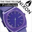 ニクソン 時計 [ NIXON 時計 ] ニクソン 腕時計 [ NIXON ] ニクソン時計 [ NIXON時計 ] タイムテラーピーパープル[THE TIME TELLER P PURPLE]/メンズ/レディース A119-230 [人気/新作/スポーツウォッチ/サーフ/スノー/防水/マリンスポーツ] 02P01Oct16