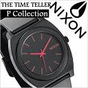 ニクソン 時計 [ NIXON 時計 ] ニクソン 腕時計 [ NIXON ] ニクソン時計 [ NIXON時計 ] タイムテラーピーブラック ブライトピンク[THE TIME TELLER P BLACK BRIGHT PINK]/メンズ/レディース A119-480 [人気/スポーツウォッチ/スポーツ/ブランド/サーフィン/防水] 02P01Oct16