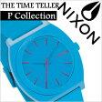 ニクソン 腕時計 [ NIXON 腕時計 ] ニクソン 時計 [ NIXON ] ニクソン腕時計 [ NIXON腕時計 ] タイムテラーピーブライトブルー[THE TIME TELLER P BRIGHT BLUE]/メンズ/レディース A119-606 [人気/激安/スポーツウォッチ/スポーツ/ブランド/サーフィン/防水]