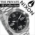 ニクソン 腕時計 [ NIXON 腕時計 ] ニクソン 時計 [ NIXON ] ニクソン腕時計 [ NIXON腕時計 ] プライベート ブラック[THE PRIVATE SS BLACK]/メンズ/レディース/男女兼用 A276-000 [人気/激安/スポーツウォッチ/スポーツ/ブランド/サーフィン/防水][送料無料][02P27May16]