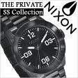 ニクソン 腕時計 [ NIXON 腕時計 ] ニクソン 時計 [ NIXON ] ニクソン腕時計 [ NIXON腕時計 ] メンズ/レディース A276-001 [人気/激安/新作/スポーツ/ブランド/サーフィン/防水/海/ブラック/オールブラック/白/黒][送料無料]