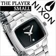 ニクソン 腕時計 [ NIXON 腕時計 ] ニクソン 時計 [ NIXON ] ニクソン腕時計 [ NIXON腕時計 ] スモールプレイヤー ブラック[THE SMALL PLAYER BLACK]/レディース A300-000 [人気/激安/新作/スポーツウォッチ/サーフ/スノー/防水/マリンスポーツ][送料無料]