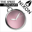 ニクソン 腕時計 [ NIXON 腕時計 ] ニクソン 時計 [ NIXON ] ニクソン腕時計 [ NIXON腕時計 ] スプリーペンダント ピンク[THE SPREE PENDANT PINK]/レディース A728-220 [人気/激安/スポーツウォッチ/スポーツ/ブランド/サーフィン/防水][送料無料]