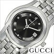 グッチ腕時計[GUCCI時計 GUCCI 腕時計 グッチ 時計 ]/レディース腕時計/YA055504[送料無料][lpw]