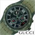 グッチ腕時計[GUCCI時計 GUCCI 腕時計 グッチ 時計 ]/メンズ腕時計/YA126207[送料無料][mpw]
