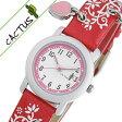 カクタス腕時計[CACTUS時計 CACTUS 腕時計 カクタス 時計 ]キッズ/キッズ時計/CAC-28-L07 [子供用][生活 防水][プレゼント/ギフト/祝い][バレンタイン]