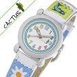 カクタス腕時計[CACTUS時計 CACTUS 腕時計 カクタス 時計 ]キッズ/キッズ時計/CAC-33-L04 [子供用][生活 防水][プレゼント/ギフト/祝い][新成人]
