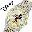 ディズニー ミッキーマウス ウォッチ腕時計[Disney Mickeymouse Mickey mouse 腕時計 ミッキー マウス ウォッチ 時計]レディース/メンズ/男女兼用 時計 MCK339 ミッキーマウス[おしゃれ かわいい キャラクター][送料無料][プレゼント/ギフト/お祝い] 02P28Sep16