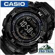 カシオプロトレック腕時計[CASIOPROTREK時計]( CASIO PROTREK 腕時計 カシオ プロトレック 時計 )/メンズ時計/CASIOW-PRG-130Y-1[海外輸入モデル][生活 防水][送料無料][02P27May16]