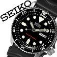セイコー腕時計[SEIKO時計 SEIKO 腕時計 セイコー 時計 ]ダイバーズ/メンズ時計/SKX007KC[送料無料][mpw][プレゼント/ギフト/祝い/入学祝い][ P27Mar15 ]