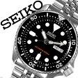 セイコー腕時計[SEIKO時計 SEIKO 腕時計 セイコー 時計 ]ダイバーズ/メンズ時計/SKX007KD[送料無料][プレゼント/ギフト/祝い/入学祝い][ P27Mar15 ]