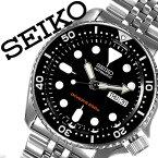 【3年保証対象】セイコー腕時計[SEIKO 時計][ビジネス][ダイバーズ]セイコー時計[SEIKO 腕時計]セイコー 腕時計[SEIKO腕時計]セイコー 時計[SEIKO時計/セイコー時計]メンズ/セイコー 海外 モデル/SKX007KD[SKX007K2/ブラック/メカニカル/][ギフト/定番/生活/防水][送料無料]
