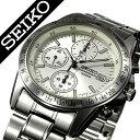 楽天腕時計ギフトのパピヨン[セイコー腕時計[ SEIKO時計 ](SEIKO 腕時計 セイコー 時計)クロノグラフ メンズ時計 SND363PC [ ギフト バーゲン プレゼント メンズ おしゃれ カッコイイ 人気 メタル スーツ ビジネス 腕時計 ]