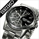 【安心の★5レビュー多数!】セイコー 腕時計( SEIKO 時計 )セイコー時計( セイコー腕時計 )( セイコー クロノグラフ 逆輸入 )海外セイコー/メンズ/SND367PC( SND367P1 )
