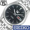 セイコー腕時計[SEIKO 時計/セイコー 海外 モデル][ビジネス/自動巻き/機械式]セイコー時計[SEIKO 腕時計]セイコー 腕時計[SEIKO腕時計]セイコー 時計[SEIKO時計] ファイブ 5