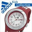 adidas 時計 アディダス オリジナルス腕時計[adidasoriginals時計 adidas originals 腕時計 アディダス 時計 アディダス腕時計 ]/メンズ/レディース/キッズ時計ADM2011[ スポーツウォッチ][生活 防水][送料無料][プレゼント/ギフト/お祝い][02P27May16]