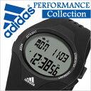 【あす楽対応】【送料無料】アディダス オリジナルス腕時計[adidasoriginals時計 adidas originals 腕時計 アディダス 時計 アディダス腕時計 ]レスポンス[Response]/メンズ/レディース/男女兼用時計/ADP6007[ スポーツウォッチ]