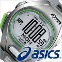 【5年保証対象】asics腕時計[アシックス時計 アシックス 腕時計 asics 時計 ]AR02 スーパー[SUPER for Elite Racer]/メン...