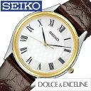 【延長保証対象】セイコー ドルチェエクセリーヌ 腕時計[ SEIKO DOLCE&EXCELINE 時計 ]ドルチェ&エクセリーヌ/ドルチェ エクセリーヌ/メンズ時計/SACM152[送料無料][プレゼント/ギフト/祝い][クリスマス ギフト]